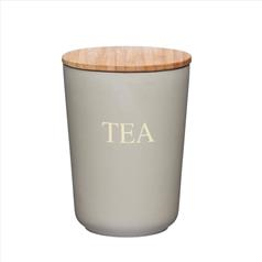 KitchenCraft Natural Elements Bamboo Fibre Tea Caddy